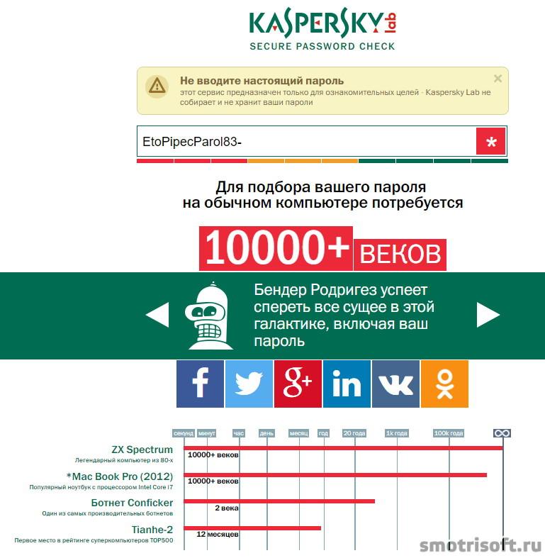 uznayte-naskolko-nadezhnyy-u-vas-paro