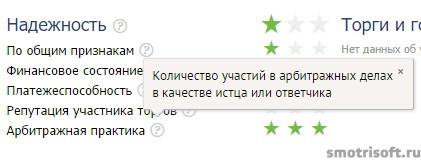 kak-snyat-strayk-po-avtorskomu-pravu-19