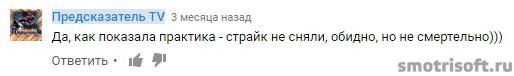 kak-snyat-strayk-po-avtorskomu-pravu-23