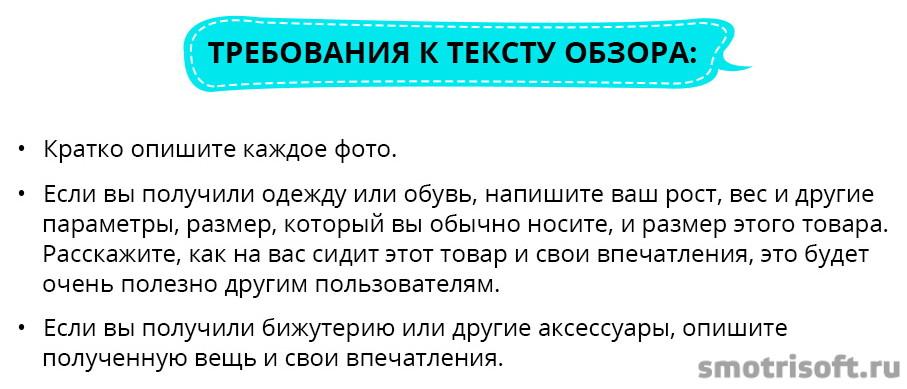 kak-zablokirovat-spam-v-itao-11
