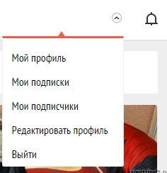 kak-zablokirovat-spam-v-itao-8