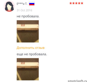 kogda-podtverzhdat-zakaz-na-aliyekspr