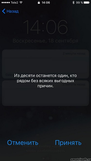 ios-10-spam-ot-tele2-s-simkarty-1