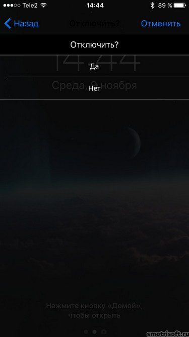 ios-10-spam-ot-tele2-s-simkarty-10