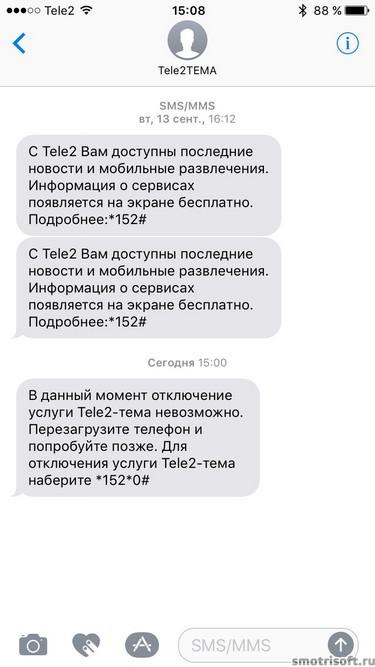 ios-10-spam-ot-tele2-s-simkarty-12