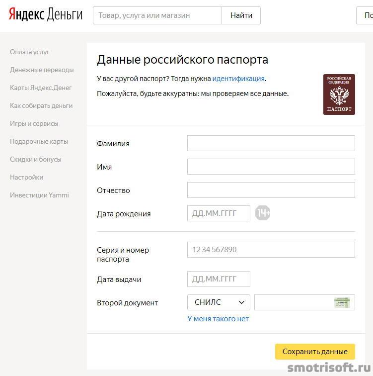 Странный вирус - блокирует Яндекс и Гугль - Форум об
