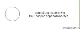 Изображение - Зарабатываем на вкладах в сбербанке Kak-zarabotat-na-vkladakh-v-Sberbanke-2-4